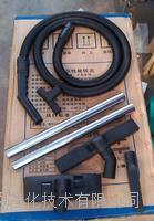 瑞典艾薇品牌LRC系列吸尘器配件圆毛刷/扁吸头/大吸头/小吸头/旋转吸头/软管/伸缩管/集尘袋/马达保护套/布质过滤器