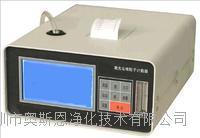 空气净化器CADR实验室测试粒子计数器OSEN-5J液晶屏台式 六通道