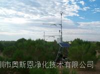 野外小型气象监测站测风速|风向|温度|湿度|气压|全辐射|雨量蒸发|土壤温度|土壤水份