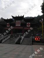 湛江市森林公园景区负氧离子pm2.5温度湿度实时监测系统