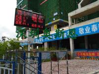广州工地扬尘污染浓度超标自动报警可联动喷淋系统