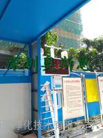 建筑施工扬尘排放在线监控系统