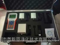深圳手持式扬尘噪声检测仪OSEN-SYZ  工地移动式扬尘噪音实时监测仪 交直流两用型