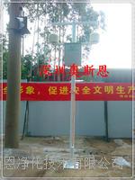 济南建筑工地施工扬尘污染实时监测与超标报警治理方案 OSEN-YZ