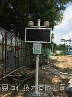佛山市绿地未来城项目工地扬尘在线监测系统