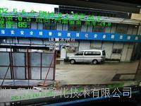 盐田区新工地扬尘视频叠加系统