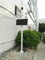 奥斯恩 室内外空气质量监测系统 大气污染在线监测设备 空气质量监测设备生产厂家