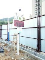 奥斯恩扬尘在线监测江苏环保局大气环境污染在线监测仪蓝天计划 OSEN-YZ