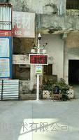 苏州南京奥斯恩工地扬尘自动在线监测系统TSP监测设备 OSEN-YZ