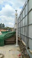 深圳市奥斯恩 扬尘在线监测系统 大气环境污染实时监测仪
