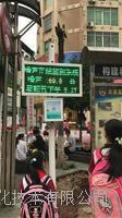 深圳市 奧斯恩 工地揚塵噪聲實時監測系統 噪聲監測儀 OSEN-Z