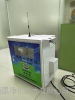 产销一体化空气质量检测微型站生产供应商