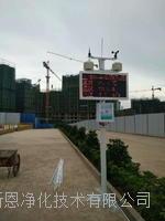 山東煙臺工地揚塵噪聲實時在線視頻監控系統  OSEN-YZ OSEN-YZ