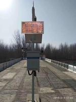 微型空氣質量檢測站供應商 廣東省空氣監測站廠家