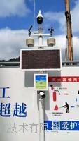廣州工地智能聯網噪聲揚塵監測系統 OSEN-6C