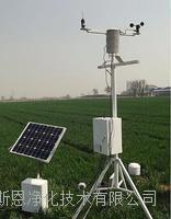 低温、霜冻气象预测站 园林气象自动监测站