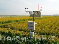 气象环境自动监测站 可用于农业种植,果园,林业气象五要素监测