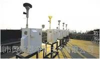 大气环境质量监测\微型空气质量检测站厂家报价