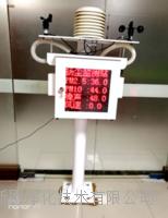 广东中山市建筑工地扬尘噪声实时在线监测系统 OSEN-YZ