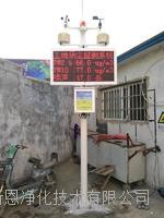 城市环境扬尘监测仪 PM2.5扬尘监控设备