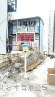 广东省建筑工程PM2.5扬尘监测仪厂家供应商