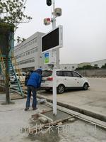 工地揚塵視頻監控系統如何打造智慧工地環保施工