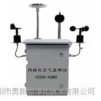 智能版网格化空气监测设备\网格化空气监测站厂家\网格化环境监测站售价