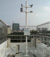 西北嵌入式氣象自動監測站 OSEN-QX