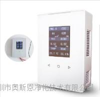 室内环境污染空气监测仪优势供货商