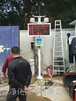 城區拆遷工地揚塵污染在線監控方案系統功能特點介紹