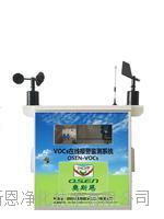 污染粉尘有毒气体在线监测系统 PM2.5 VOC NH3 CO空气质量检测 OSEN-PVOCs