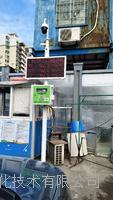 泉州市揚塵監控環保認證聯網環保局設備安裝工地實時在線監測