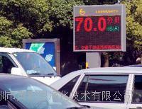 深圳市噪聲聲級計建築工程工地可實時在線監測靈敏度高可無縫對接聯網