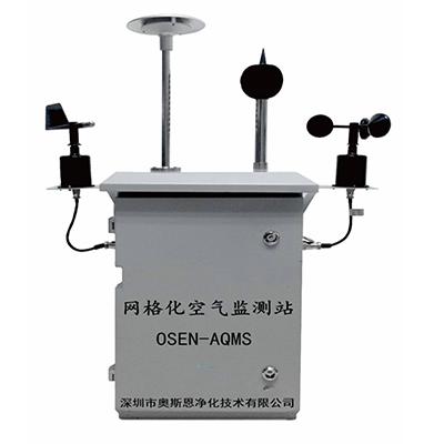 網格化空氣監測站