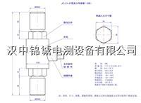 拉压力传感器、快接式拉压力传感器、称重传感器、测力传感器、力传感器
