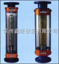 LZB小流量玻璃管转子流量计