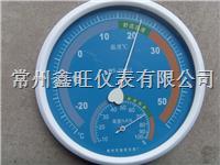 WS-2000圆盘式温湿度表