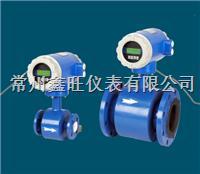 LD-100电磁流量计价格 LD
