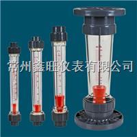 LZS-32塑料管流量计