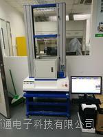 山东生产建筑材料万能试验机 伺服系统电脑式双柱拉力强度试验机 JX-6010