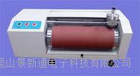 DIN磨耗试验机 辊筒磨耗试验机 JX-2018