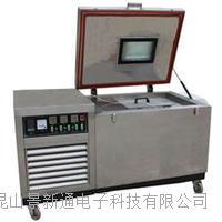 卧式低温耐挠试验箱 卧式低温耐寒测试箱 JX-3028-W