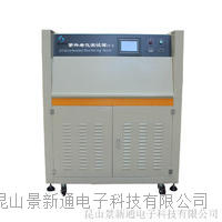 橡胶QUV紫外线老化试验箱 山东厂家供应 JX-3031
