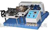 专业生产皮革耐揉搓测试仪 景新通供应人造革耐揉软度试验机 JX-2049
