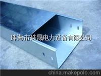 珠海電纜橋架、鋁板線槽