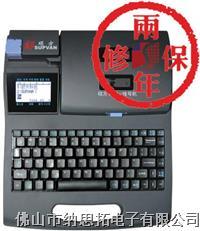 线号印字机 TP-60i