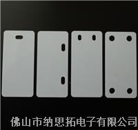 电缆挂牌 32*68单、双、四孔,30*60单、双孔,25*70单双孔
