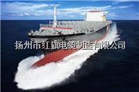 艦船用控制電纜 JKEPJP、JKEPJP80、JKEPJP90、JKEPJP85