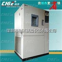 225升无锡苏威二手高低温交变湿热试验箱,二手恒温恒湿箱转让 GDJS-225二手可程式低温恒温恒湿试验箱