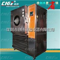 台湾巨孚80升L二手恒温恒湿试验箱,二手可程式小型恒温恒湿机 400*400*500MM内工作室
